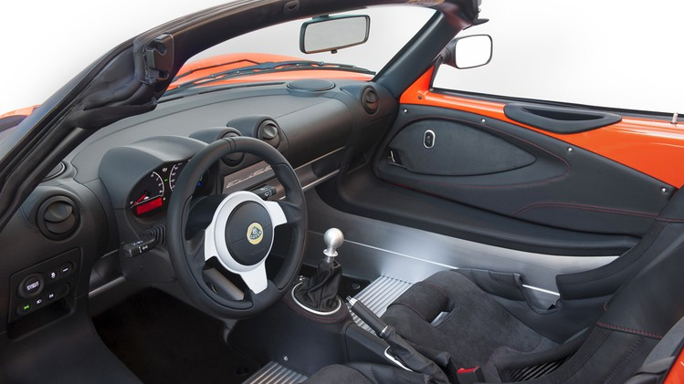 Elise S Cup 250 Interior 15_02_16 1