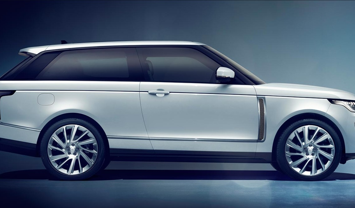 Land Rover Range Rover SV Coupe 2
